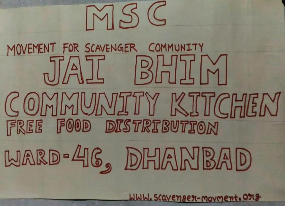 Support People in India - MSC