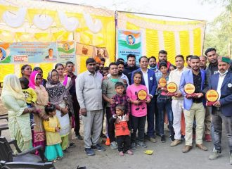 Center Bhiwani opening - MSC
